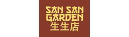 San San Garden