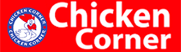 Chicken Corner